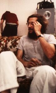 1976 me, ilm screening room